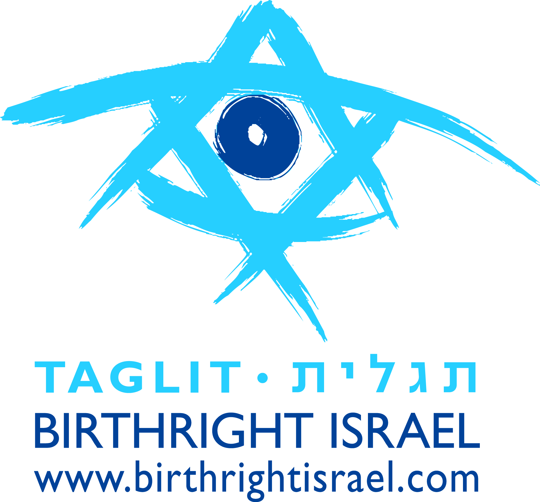 TAGLIT-BIRTHRIGHT-ISRAEL-two-color-PMS